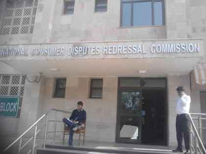 state consumer redressal commission