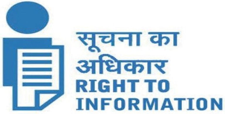 Right to Information Act- A Brief Introduction